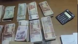 «الأموال العامة» بالشرقية تلقى القبض على تاجر عملات بفاقوس