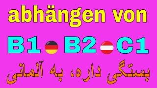 Deutsch lernen / Es hängt davon ab,  abhängen von, B1 B2 C1