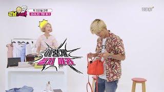기습! 정진의 가방 체크! [강남스타일]18회(3/8)_GangnamStyle ep.18
