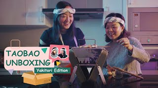 Taobao Finds Under $30: We Recreated A Yakitori Bar At Home