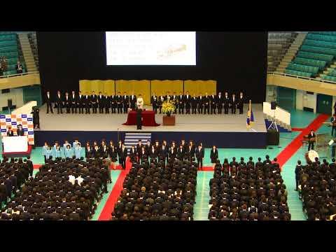 2018年 法政大学入学式 校歌斉唱