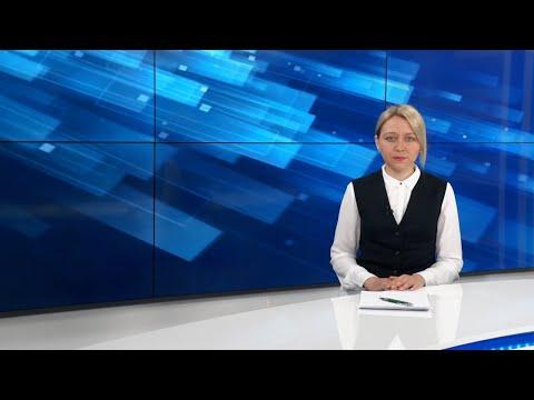 НОВОСТИ КАРЕЛИИ С ЮЛИЕЙ СТЕПАНОВОЙ | 02.06.2020
