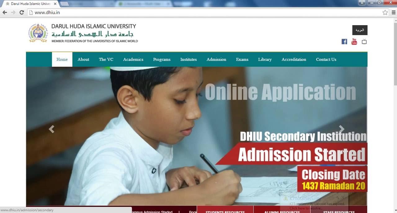 APPLY FOR SECONDARY INSTITUTION OF DARUL HUDA ISLAMIC UNIVERSITY