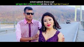 आईन ज्योति मगरलाई टक्कर दिन अर्की हट मोडल   New Nepali Modern Song - Just Kali...