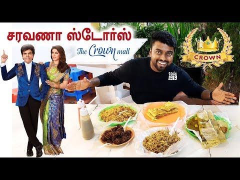 Saravana Stores Chennai - Shop Tour