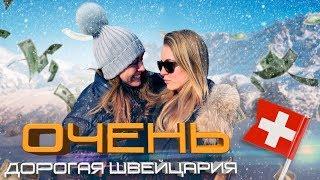 видео Швейцария | 3aservice.ru | Страница 2