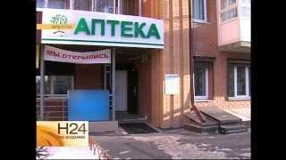 Загадочное ограбление иркутской аптеки