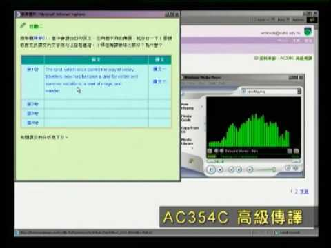 OUHK - A Taste of Distance Learning (Part 1)