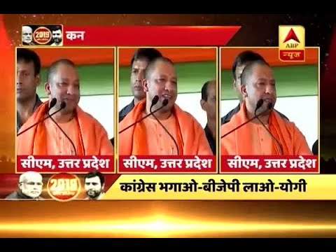 Yogi Adityanath plays Hindu card in Karnataka