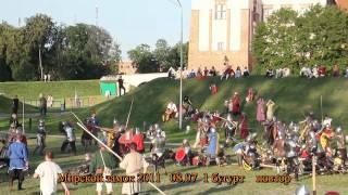 Мирский замок 2011 08.07 вечер 1 бугурт(Извинте ,на видео описка .Надо