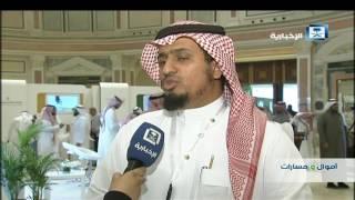 الهويسين: منتدى تطوير القطاع غير الربحي خطوة متميزة لتفعيل مؤسسات المجتمع المدني في المملكة