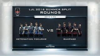 LJL 2016 Summer Split Round5 Match3 Game1 DFM vs RPG