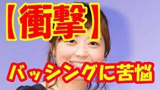 【衝撃速報】水卜麻美アナがマジに恐れているものヤバすぎ・・・ 日本テ...