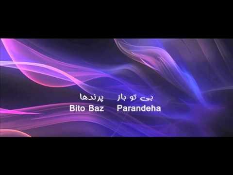 Persian Karaoke - Midounam Yerouz Miae