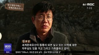 [반구대 암각화를 세계문화유산으로] 릴레이 영상 김효상…