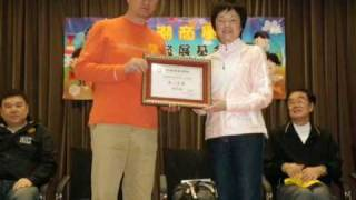 Publication Date: 2020-03-19 | Video Title: 香港潮商學校步行籌款