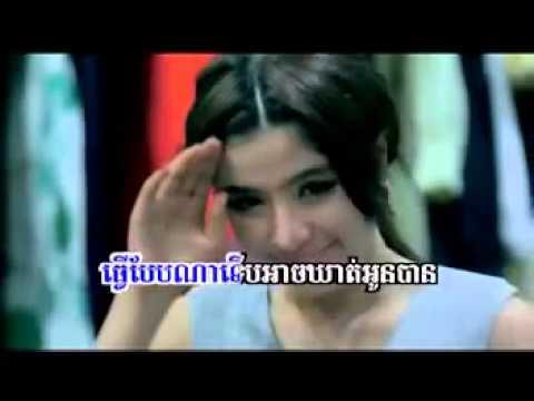 [Nhac khmer 2013] Song Sa Khom Propon Ke & veasna