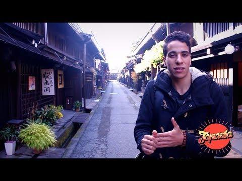 Gifu ou pourquoi l'automne est ma saison préférée au Japon