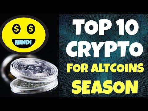 TOP 10 CRYPTO COINS FOR ALTCOIN SEASON