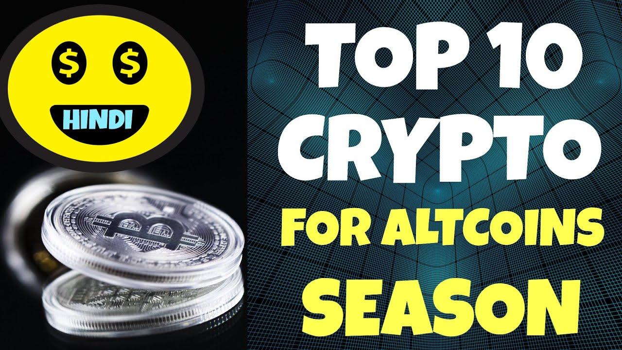 rorasa cryptocurrency mining