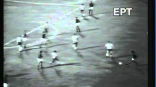 1976 (October 9) Greece 1-Hungary 1 (World Cup Qualifier).mpg