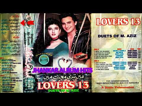 Lovers 13 SONIC Jhankar 80's Songs M AZIZ Duets