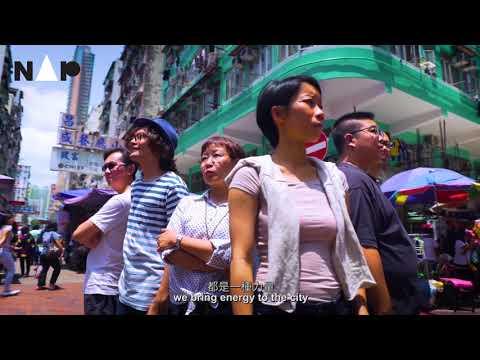 香港藝術發展局主辦《賽馬會藝壇新勢力》參與藝術家 Jockey Club New Arts Power Participating Artists (Presented by HKADC)