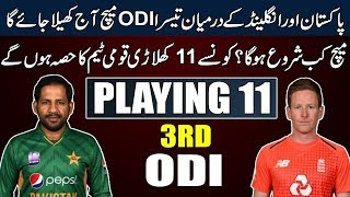 Pakistan vs England 3rd Odi Match 2019  Pakistan Cricket Team Playing 11 Today   Branded Shehzad