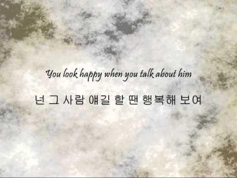 G-Dragon - 그 XX (That XX) [Han & Eng]