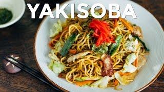 How To Make Yakisoba (Recipe)