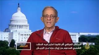 الحصاد 2016/12/26- العراق وتنظيم الدولة.. عامان إضافيان من القتال