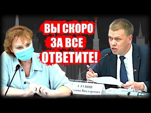 Депутат Ступин внес
