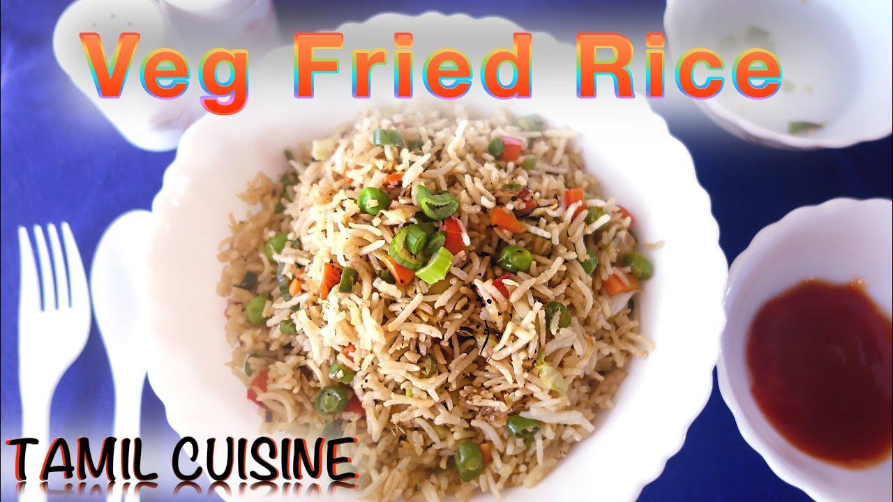 No egg veg fried rice restaurant style indo chinese recipe no egg veg fried rice restaurant style indo chinese recipe with tips in tamil youtube forumfinder Gallery