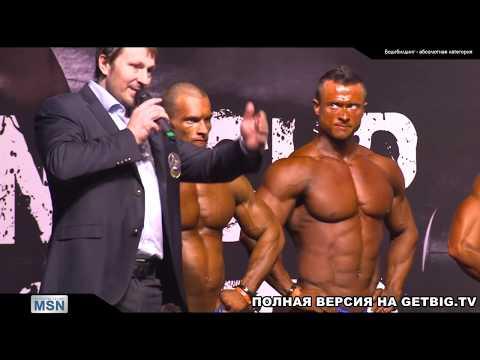 Соревнования Пермского края по силовым видам спорта