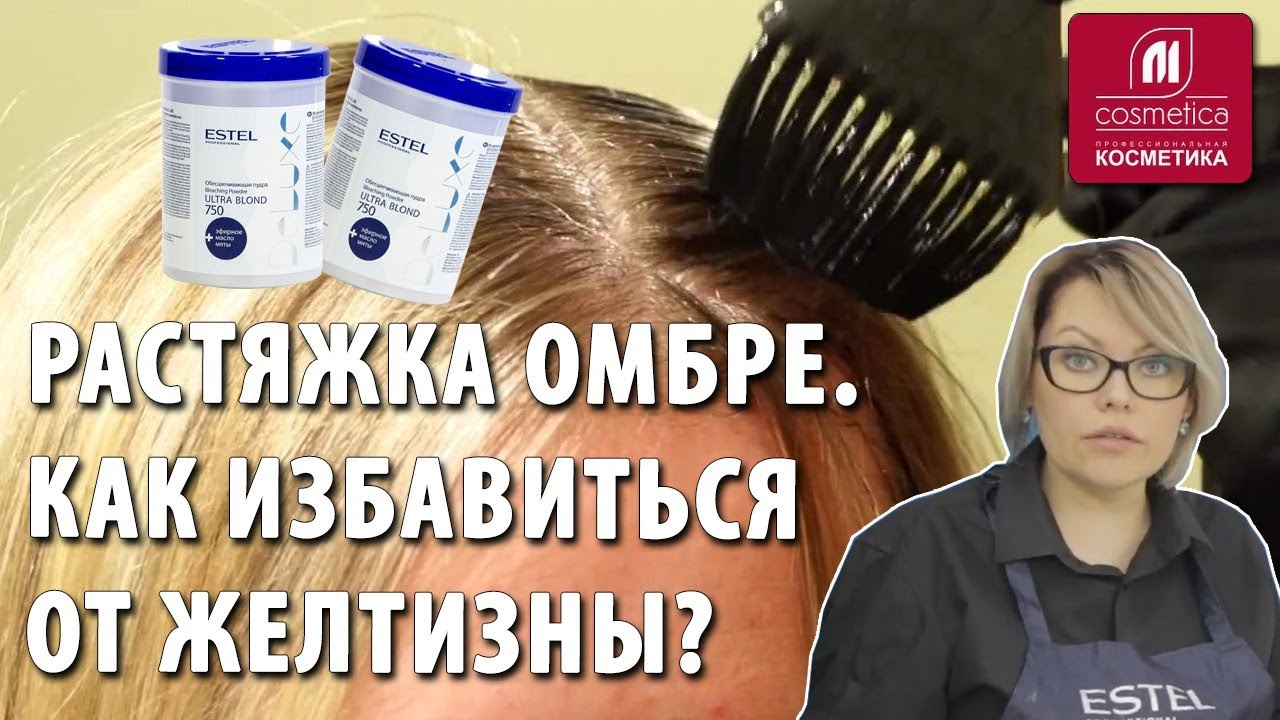 Чем тонировать обесцвеченные волосы
