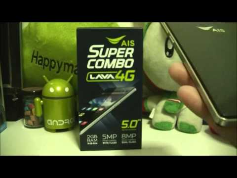 Review AIS Super Combo Lava 4G (Lava A1)   Software  รีวิว ซอฟท์แวร์ บน ลาวา เอวัน