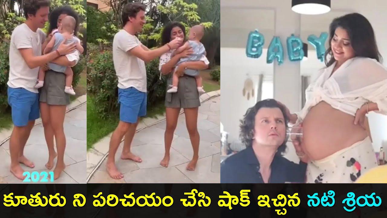 Download Actress Shriya saran introduces her BABY GIRL | Shriya saran daughter | Gup Chup Masthi