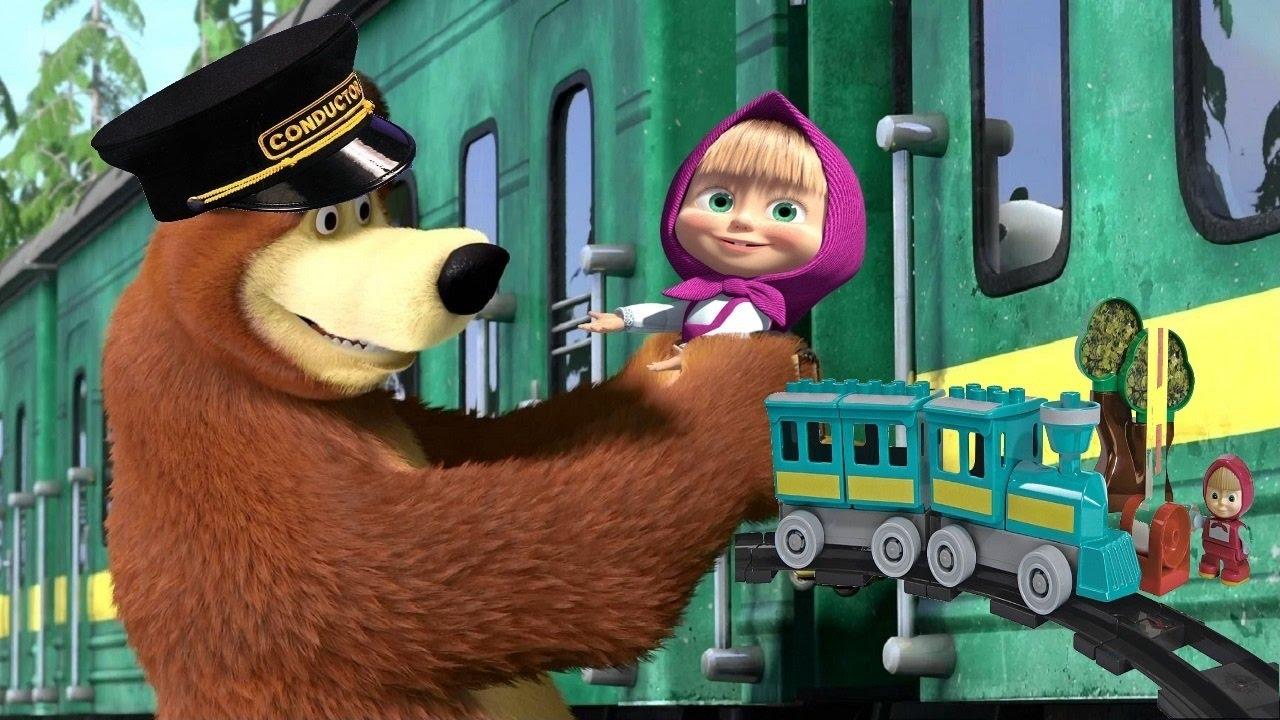 Trenino masha e orso in italiano da super alex giocattoli