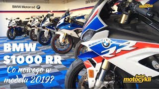 BMW S1000RR - Co nowego w modelu 2019