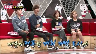 Rap Monster introduces himself on World Changing Quiz Show 151016