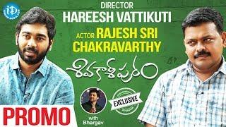 Director Hareesh & Actor Rajesh Sri Chakravarthy Interview - Promo | Talking Movies With With iDream