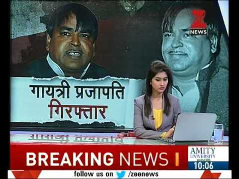 Rape accused SP leader Gayatri Prajapati arrested by U.P. police in Lucknow