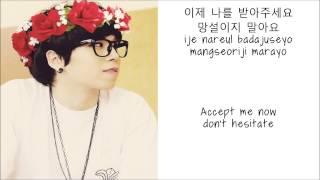 Taeil - Hug Me Now (이제 날 안아요) lyrics [Han,Rom,Eng]