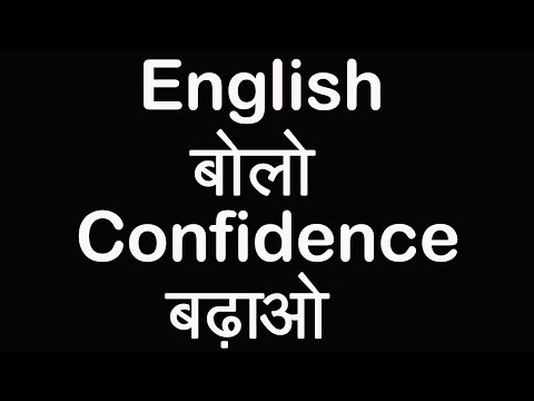 English बोलो Confidence बढ़ाओ । English speaking Basics | Hindi to English learning | Travel Video
