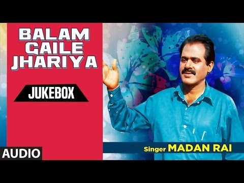 BALAM GAILE JHARIYA | BHOJPURI AUDIO SONGS JUKEBOX | Singer - MADAN RAI | HAMAARBHOJPURI |