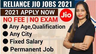 Reliance Jio Recruitment 2021   Work From Home Jobs   Work From Home   Govt Jobs July 2021   Meet