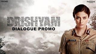 "Drishyam | Meera Deshmukh ""Mera Beta Kahaan Hai"""