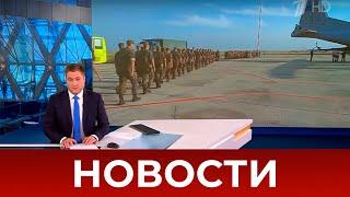 Выпуск новостей в 09:00 от 05.08.2021