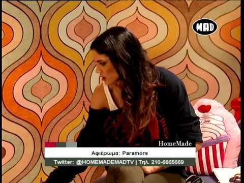 Αφιέρωμα: Paramore (Homemade 29.1.14)