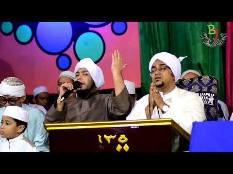 Yaa Arhamarohimin qosidah favorit Habib Musthofa bin Ja'far Assegaf